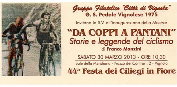 DA COPPI A PANTANI - MOSTRA FILATELICA E DOCUMENTARIA